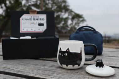 Porcelain Cat Neko Sankyodai Cup For Cat Lover