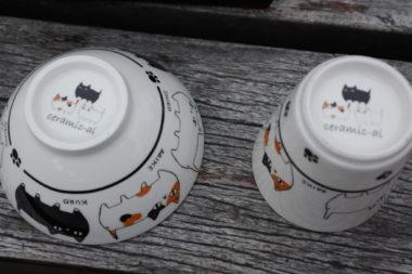 Cat Neko Sankyodai Rice Bowl Japanese Tea Cup Set For Cat Lover