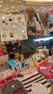 Booth at Tsuen Wan Citywalk